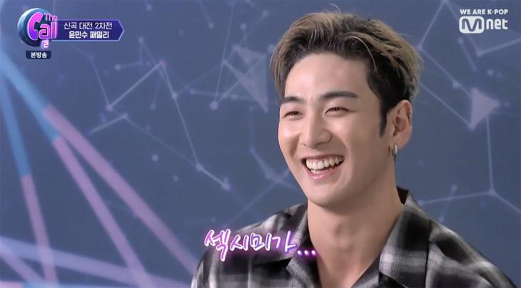 Mnet '더 콜2' 방송 캡처