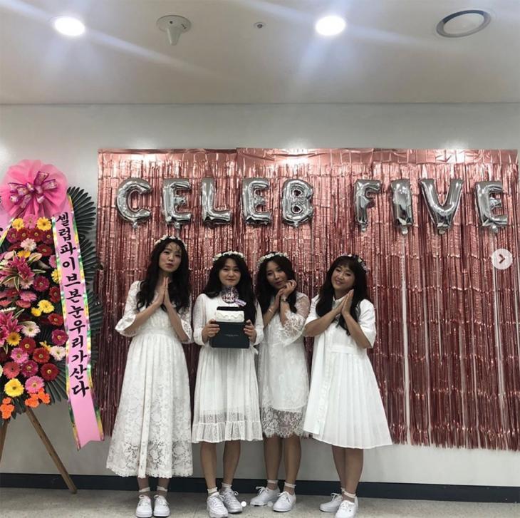 셀럽파이브(Celeb Five) / 김신영 인스타그램