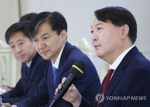 7월 25일 임명된 윤석열 검찰총장 / 연합뉴스