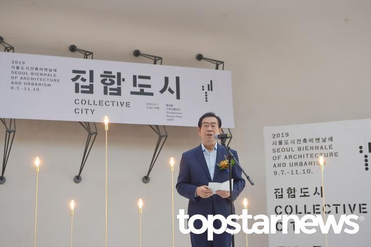 '2019 서울도시건축비엔날레' / 서울, 최규석 기자