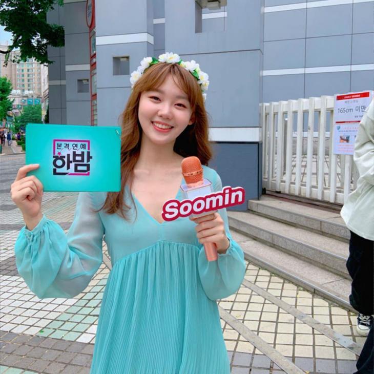 김수민 아나운서 인스타그램