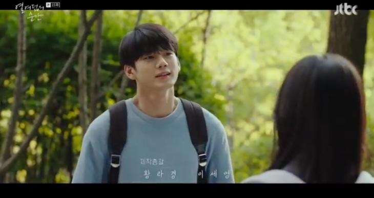 옹성우 김향기 / JTBC '열여덟의순간' 캡처