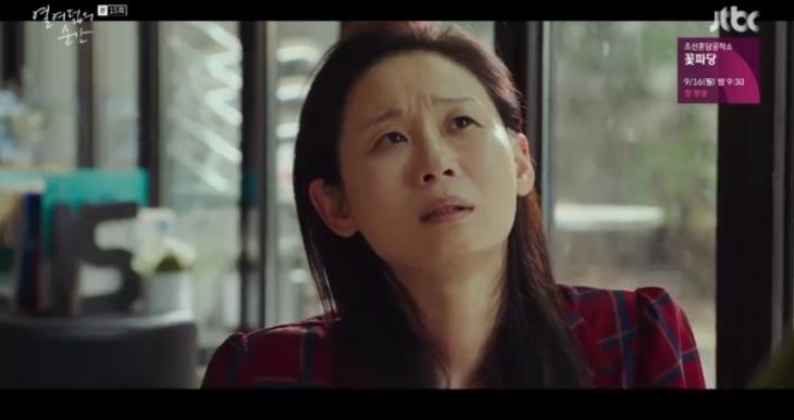 김선영 심이영 / JTBC '열여덟의순간' 캡처