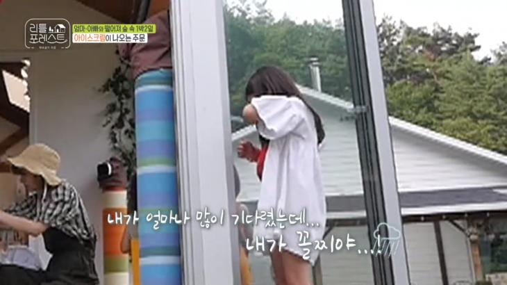 SBS 리틀포레스트 캡처