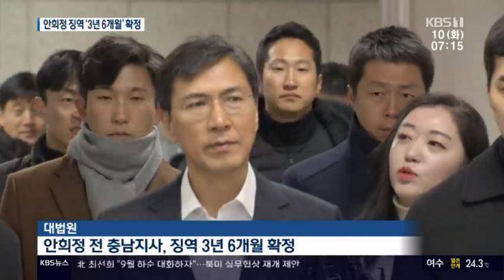 KBS1 'KBS 뉴스광장' 방송 캡처