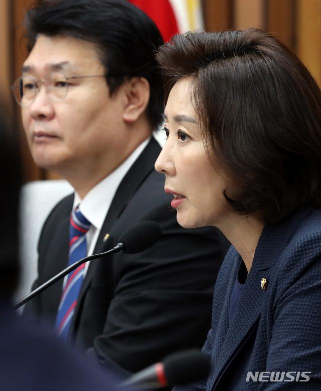 자유한국당 나경원 원내대표 / 뉴시스