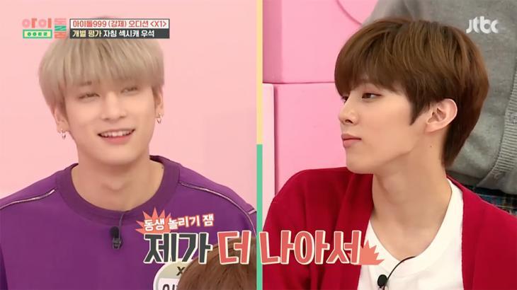 JTBC '아이돌룸' 방송 캡처