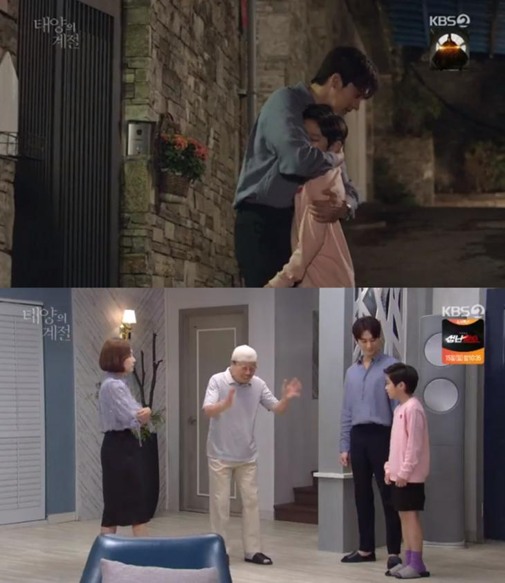 KBS2 '태양의 계절' 방송캡처