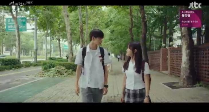 옹성우 김향기 / JTBC '열여덟의 순간' 캡처
