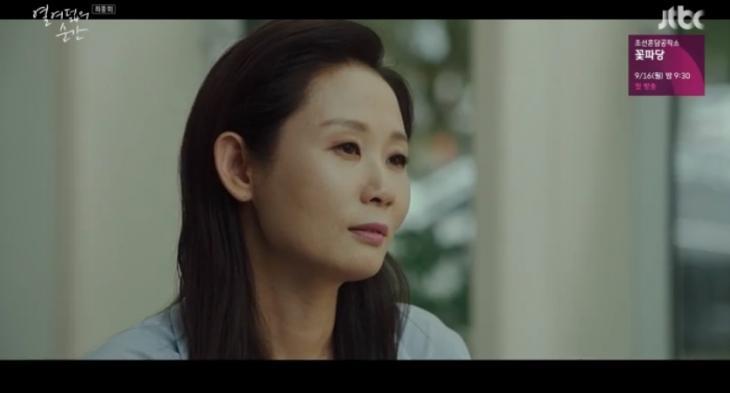 김선영 / JTBC '열여덟의 순간' 캡처