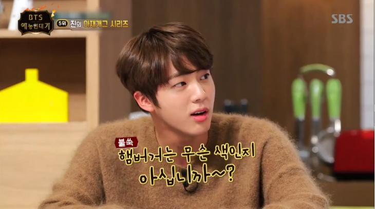 SBS예능 'BTS 예능 연대기' 방송 캡쳐