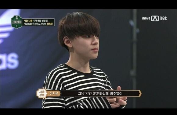 장용준 / Mnet '고등래퍼' 방송 캡처