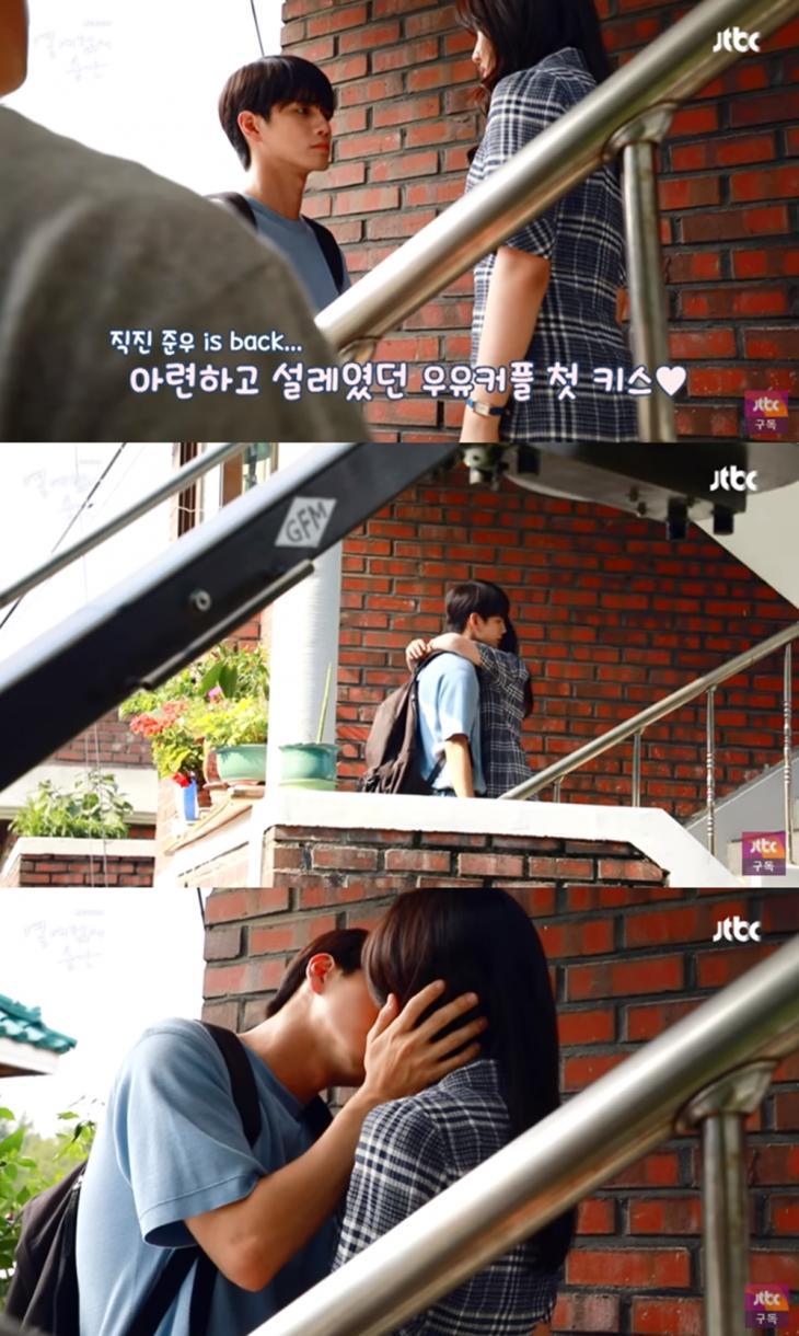 JTBC '열여덟의 순간' 메이킹 영상 캡처