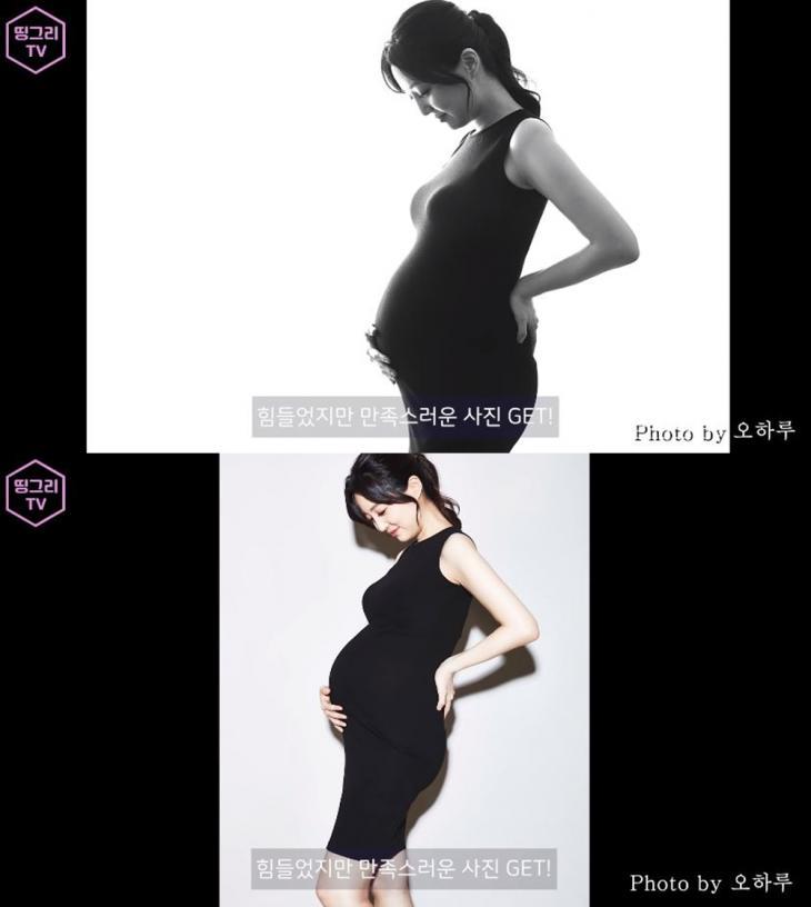 김소영 / 띵그리TV 영상 캡처