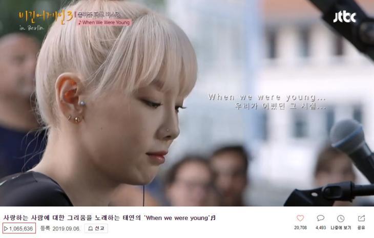 JTBC '비긴어게인3' 네이버 TV캐스트