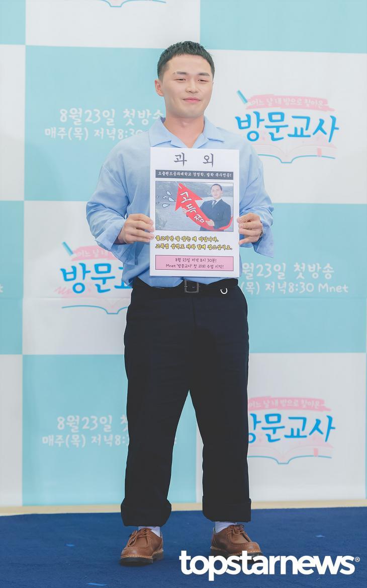 마이크로닷 / 톱스타뉴스