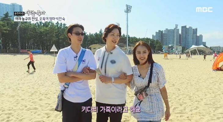 박찬숙-아들-딸 서효명 / MBC'휴먼다큐 사람이 좋다' 방송캡처