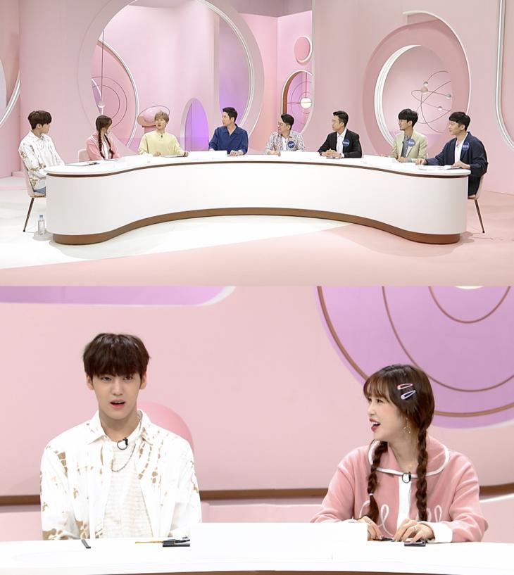 JTBC2 '오늘의 운세' 예고 캡처