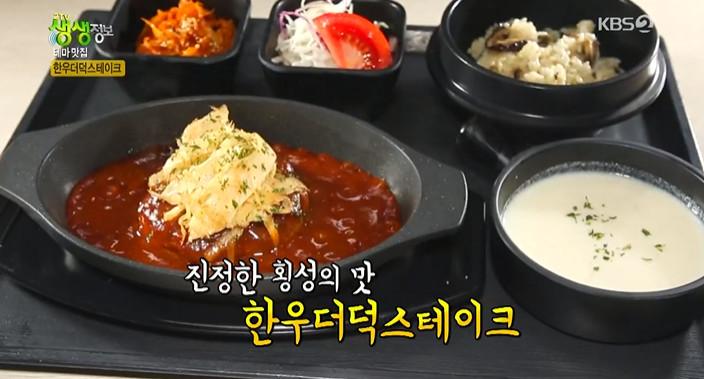 서울 마포구 노고산동