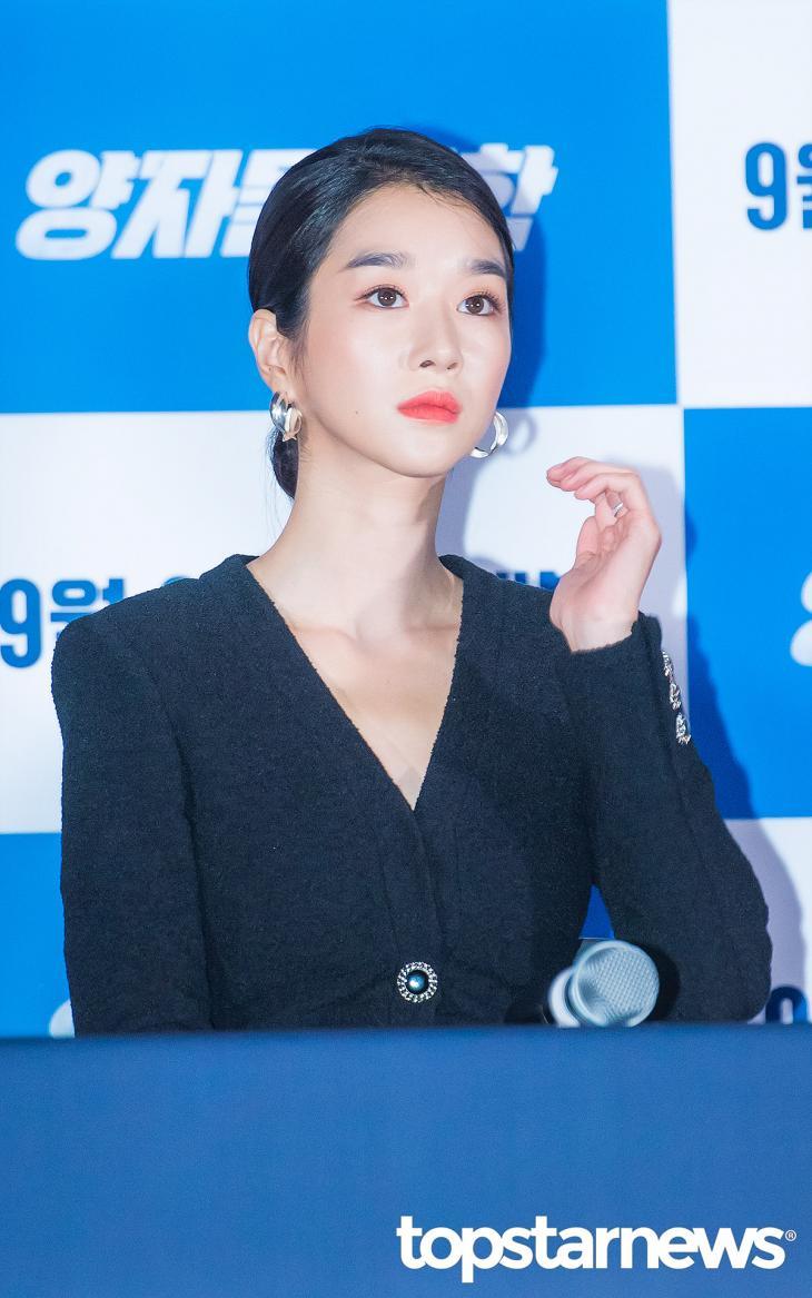 서예지 / 서울, 정송이 기자