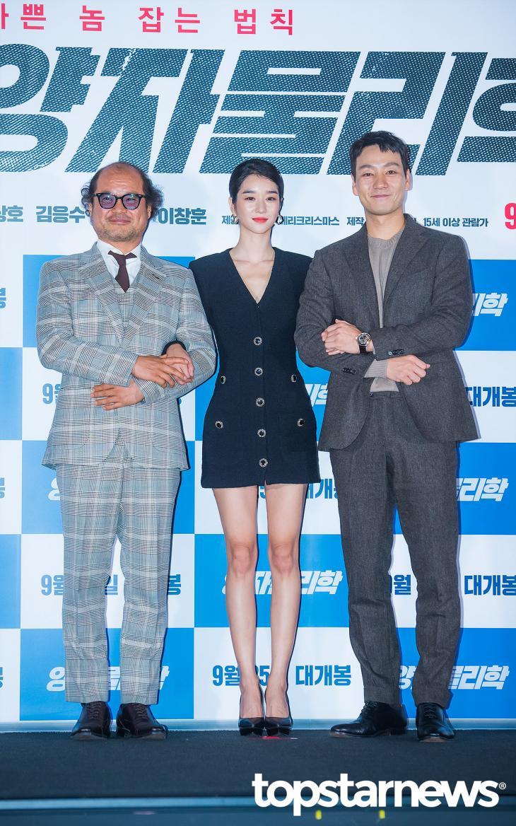 김상호-서예지-박해수 / 서울, 정송이 기자