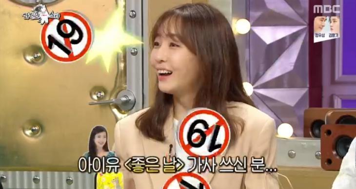 김이나 / MBC '라디오스타' 캡처