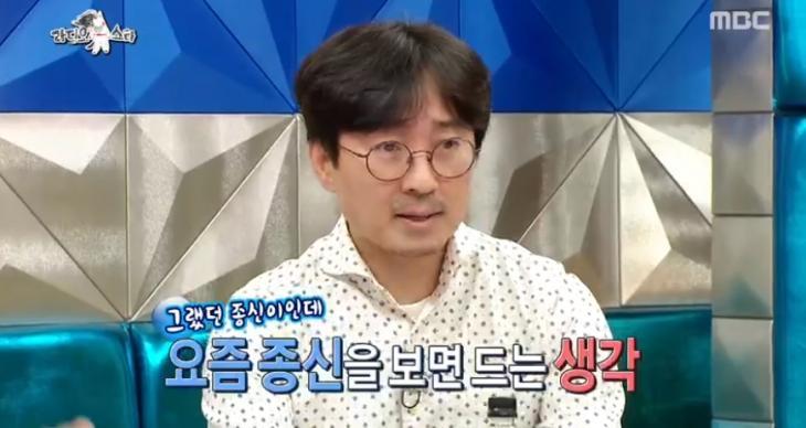 장항준 윤종신 / MBC '라디오스타' 캡처