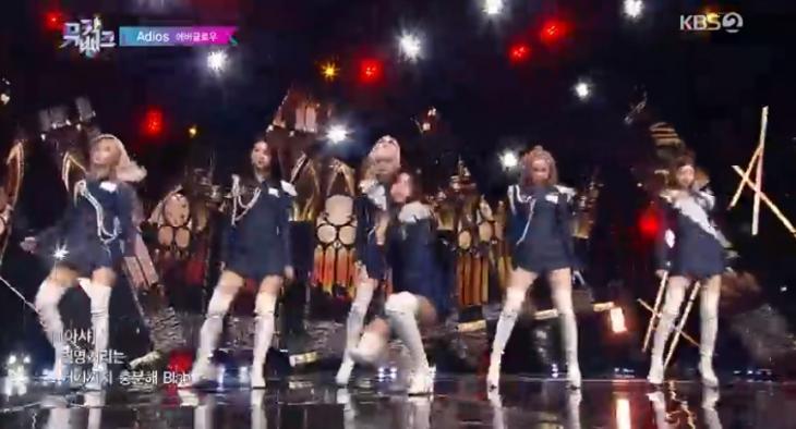 에버글로우 / KBS2 '뮤직뱅크' 캡처