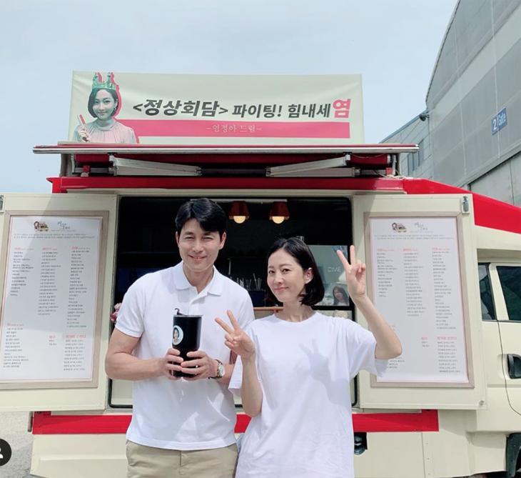 정우성-염정아 / 아티스트컴퍼니 인스타그램
