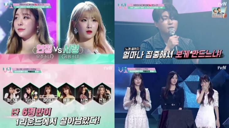 tvN 'V-1'방송캡처