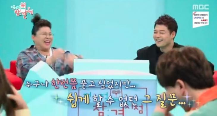 전현무-한혜진과 결별이유 / MBC '전지적 참견 시점' 방송캡처