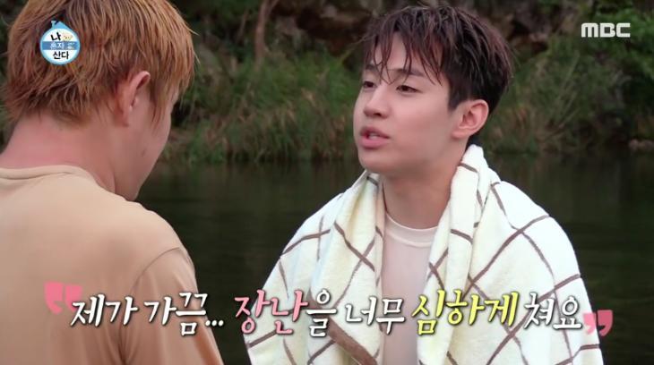 기안84-헨리 / MBC '나 혼자 산다' 방송캡처