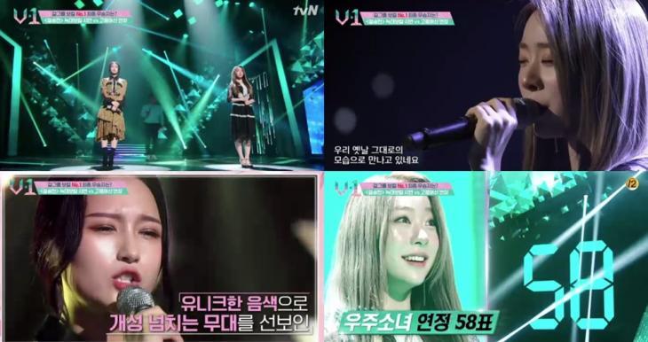tvN'V-1'방송캡처