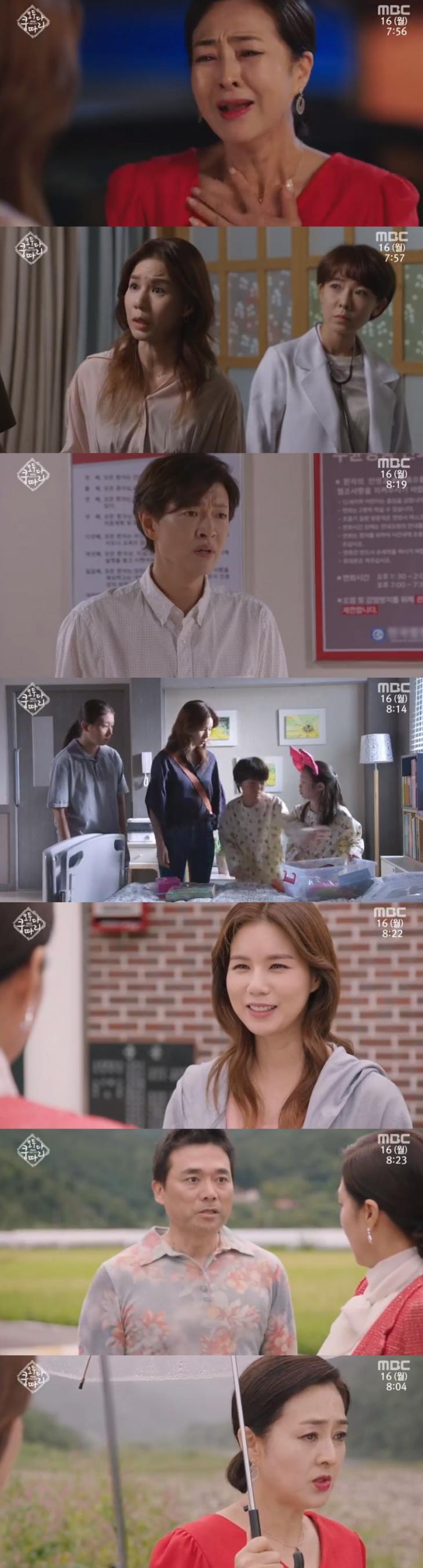 이보희 박시은 김호진 / MBC '모두 다 쿵따리' 캡처