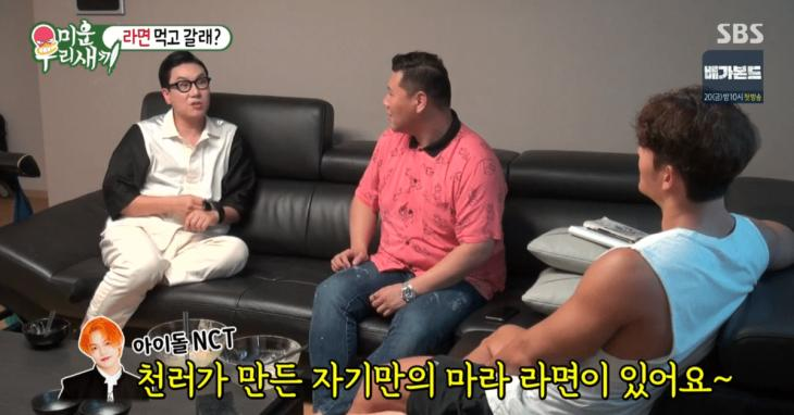 SBS '미우새' 방송 캡처
