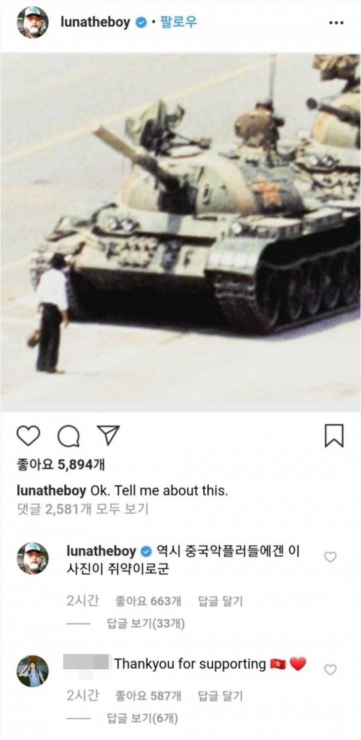 김의성 인스타그램 캡처
