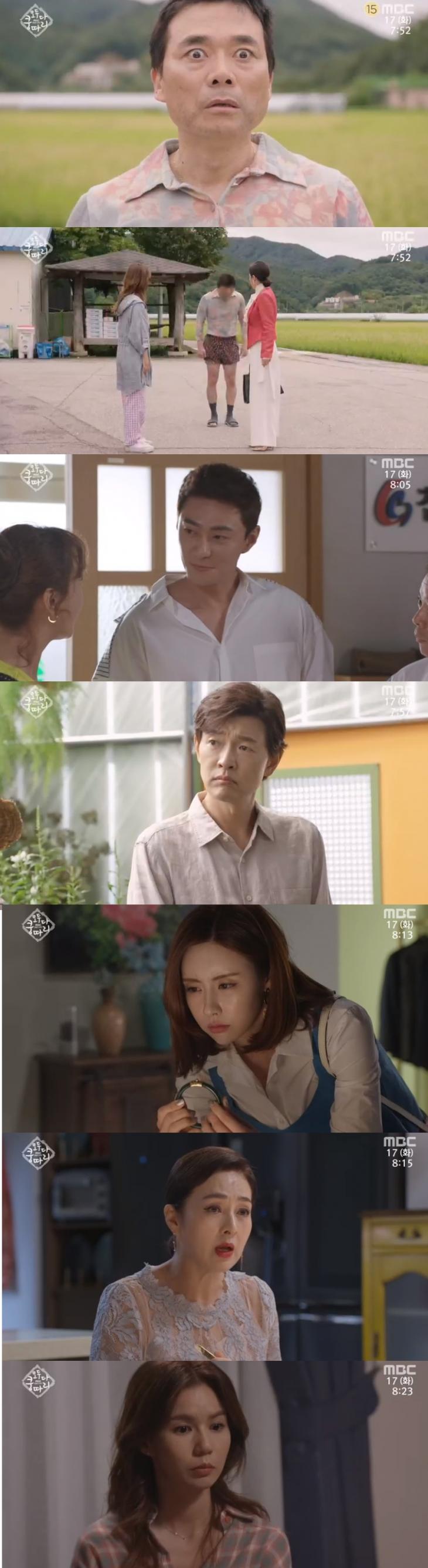 박시은 김호진 이보희 / MBC '모두 다 쿵따리' 캡처