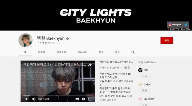 엑소(EXO)백현 유튜브 채널 '백현 Baekhyun' 캡처