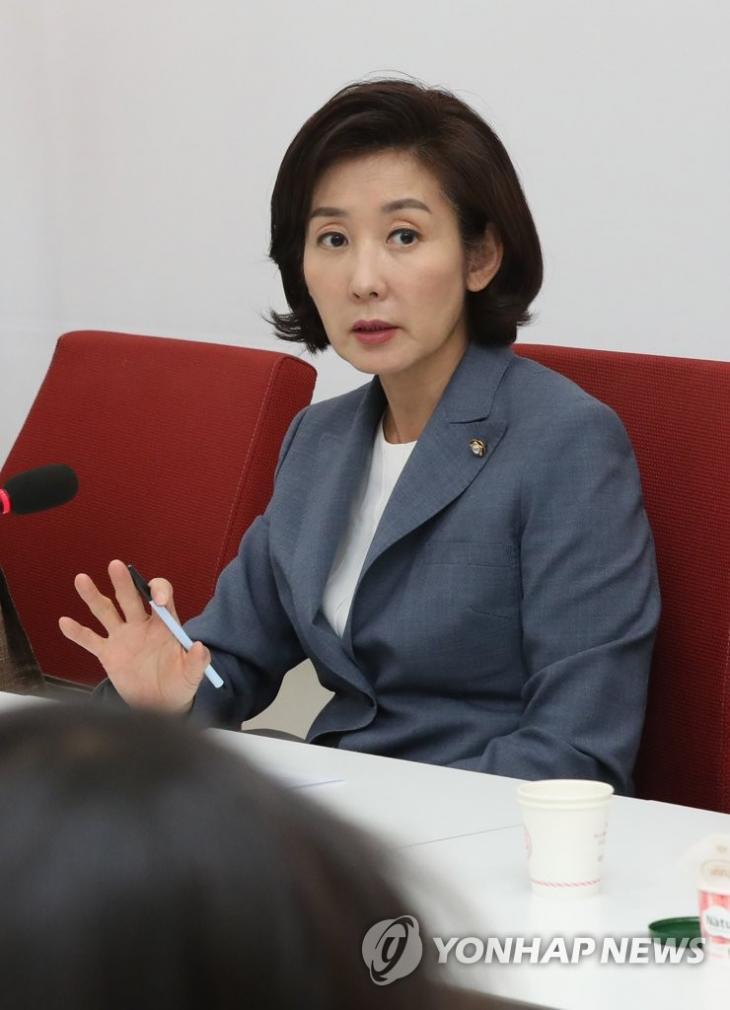 나경원 / 연합뉴스