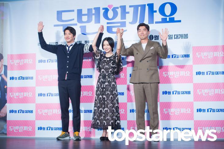 권상우-이정현-이종혁 / 서울, 정송이 기자
