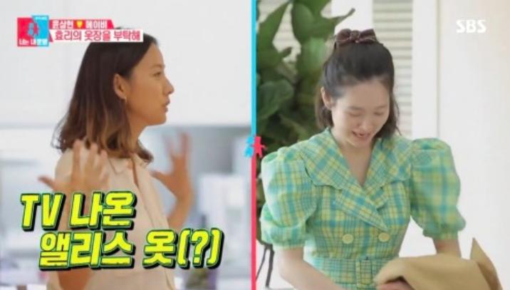 이효리-메이비 옷 앨리스 원피스 /