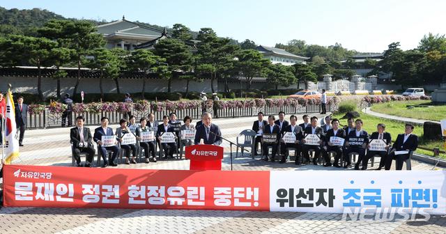 18일 오전 서울 종로구 청와대 앞 분수대에서 열린 자유한국당 당대표 및 최고위원-중진의원 연석회의에 참석한 황교안 대표 및 참석자들 / 뉴시스