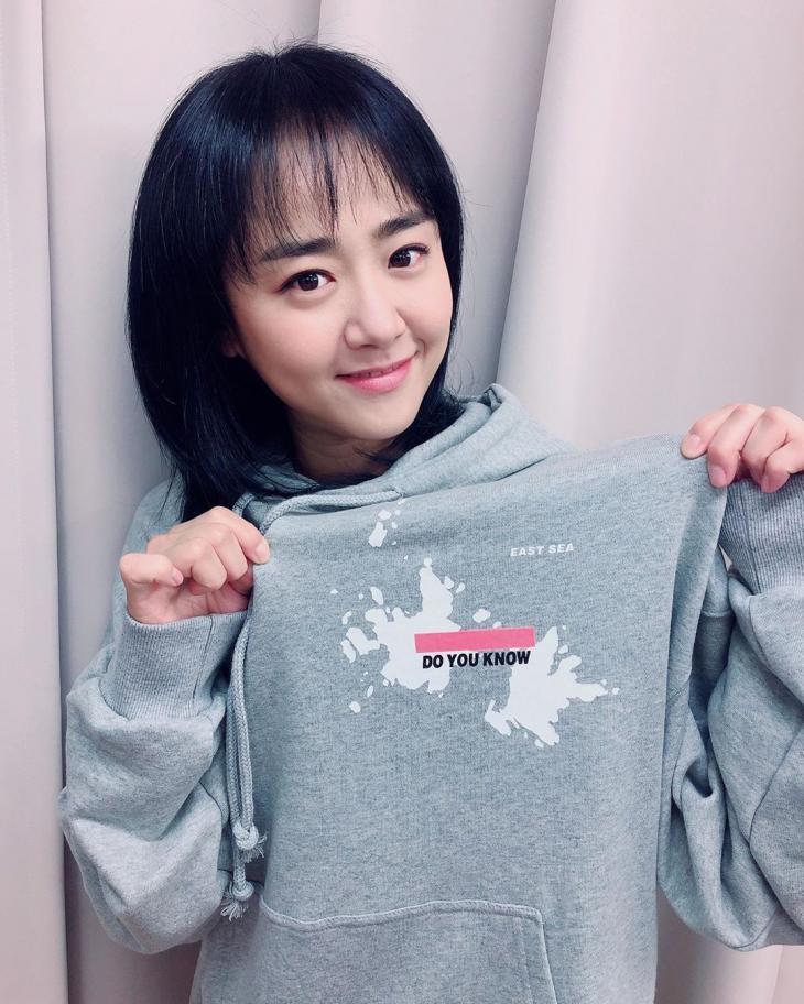 문근영 독도캠페인 참여 '독도는 우리땅' / 문근영 인스타그램