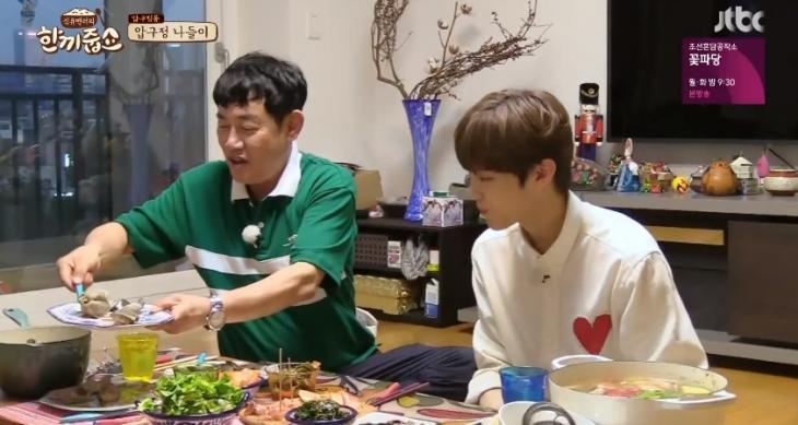 엑스원 김우석 / JTBC '한끼줍쇼' 캡처