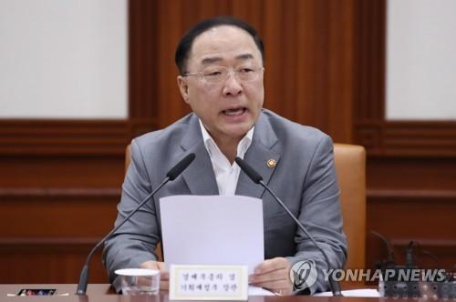 홍남기 경제부총리 겸 기획재정부 장관 / 연합뉴스 제공