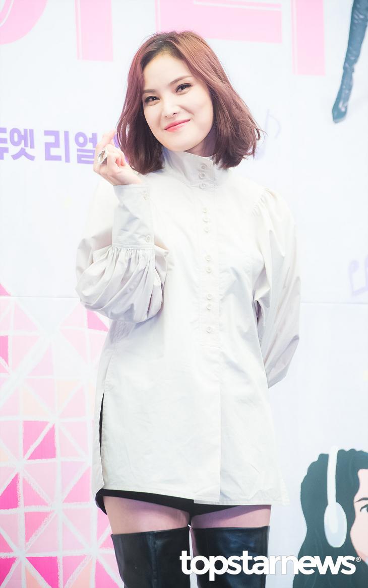 거미 / 톱스타뉴스 HD포토뱅크