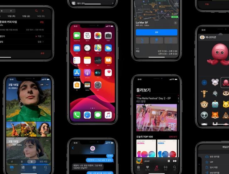 애플 공식 홈페이지