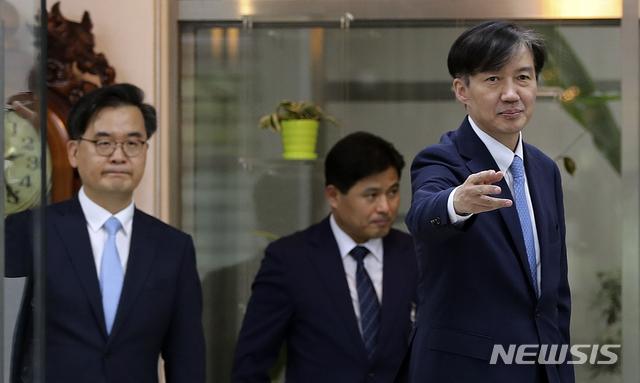 '검사와의 대화' 의정부지검 찾은 조국 장관 / 뉴시스