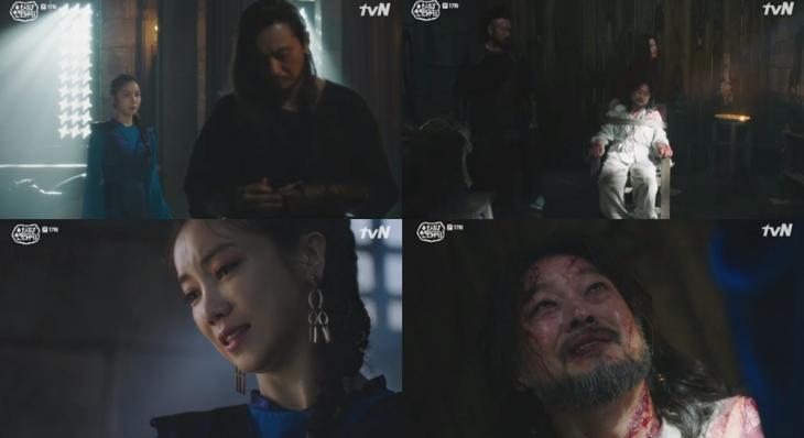 tvN'아스달 연대기'방송캡처