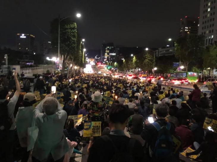 '사법개혁 촛불집회' 현장 / 페이스북